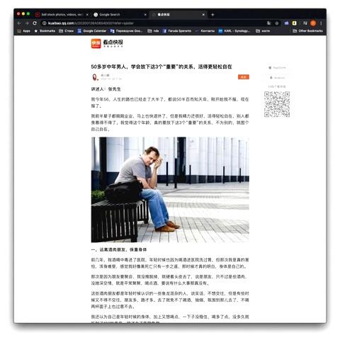 10e222d0adb2cc400b680399d7fab89b_1627466330_4806.jpg